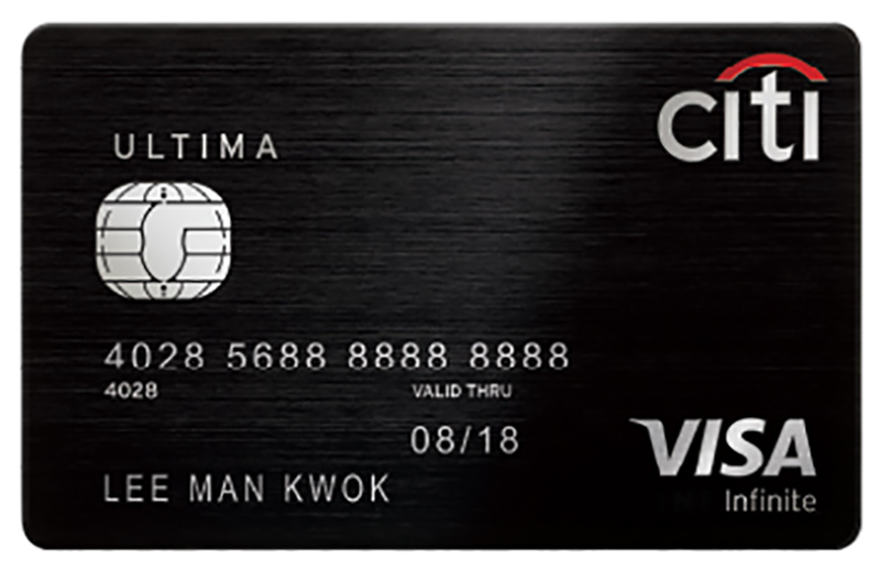 The most exclusive prestigious credit cards in singapore i wander reheart Gallery